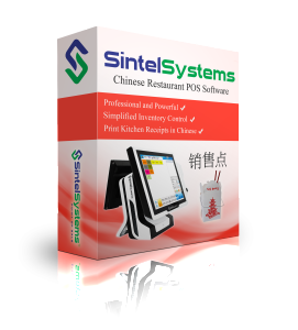 Sintel Software Chinese Restaurant POS Software
