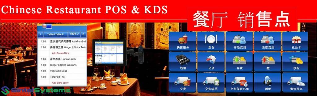 ChineseFoodWebPageBanner (LOGO)