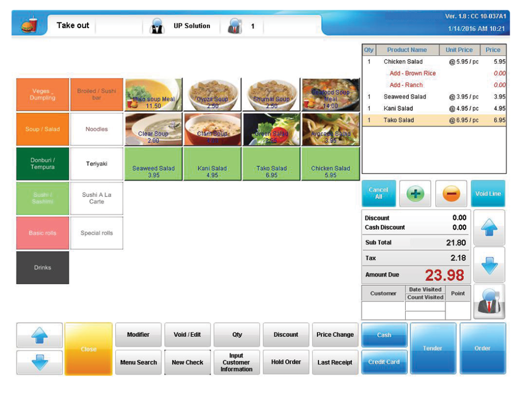 Menu-Sushi-POS-Software-Sintel-Systems